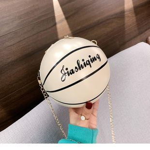 Funny small round bag  new women's bag tide shoulder messenger chain bag fashion mobile phone chain ball bag wholesale nihaojewelry NHGA217939's discount tags