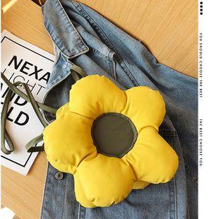 Mobile phone bag new Korean bag girl soft small fresh cloud shoulder messenger bag wholesale nihaojewelry NHGA217975's discount tags