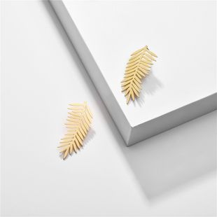 fashion earrings new summer matte fog gold plating leaves exaggerated big earrings wholesale nihaojewelry NHLU218220's discount tags