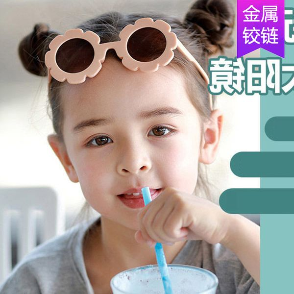 new cute sun flower children sunglasses  concave shape baby anti-UV sunglasses metal hinge  wholesale nihaojewelry NHKD218383