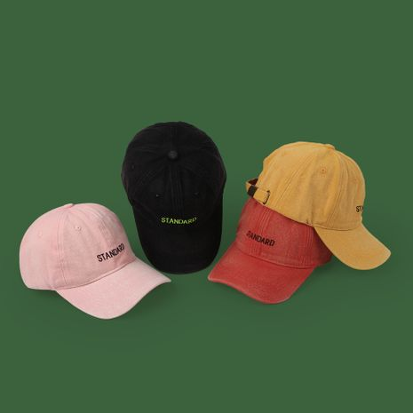 Korean embroidered letters cap  wholesale leisure baseball cap men and women couple sun hat  NHTQ218474's discount tags