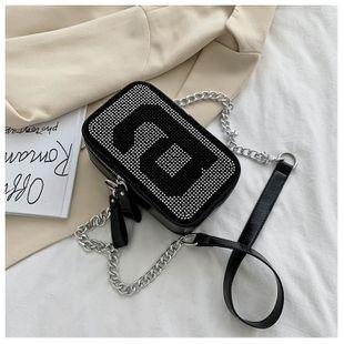 fashion simple small bag female bag  new trendy   portable crossbody bag  wild shoulder mini bag nihaojewelry wholesale NHTC218640's discount tags