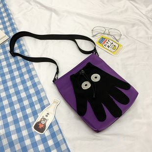 new funny  cute small bag student female bag new  gloves popular canvas bag female messenger bag nihaojewelry wholesale NHTC218665's discount tags