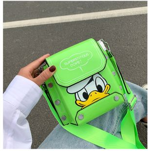 hot selling fashion simple cute cartoon  new trendy broadband shoulder bag patent leather small square bag nihaojewelry wholesale NHTC218674's discount tags