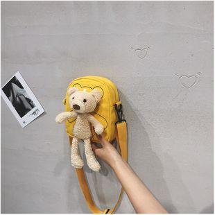korean  fashion  new simple  cute bear canvas bag girl soft sister messenger bag  mini shoulder bag wholesale NHTC218697's discount tags