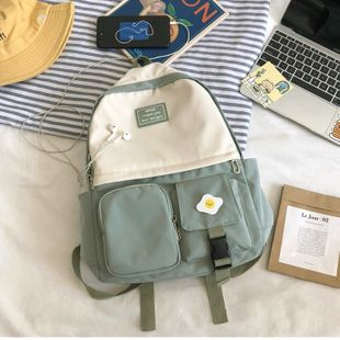 Korean fashion new  school   simple contrast color junior high school small daisies wind student backpack nihaojewelry wholesale NHTC218701's discount tags