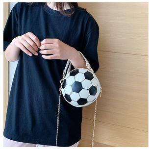 Funny football small bag chain  bag  new  messenger small round bag fashion shoulder bag nihaojewelry wholesale NHGA218743's discount tags