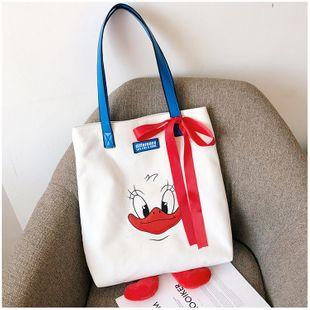 Canvas bag   fashion new female bag cute cartoon bag  shoulder shoulder bag wholesale NHGA218747's discount tags