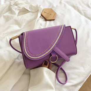 new trendy fashion stitching texture single shoulder armpit bag   wild personality portable small square bag nihaojewelry wholesale NHPB218774's discount tags