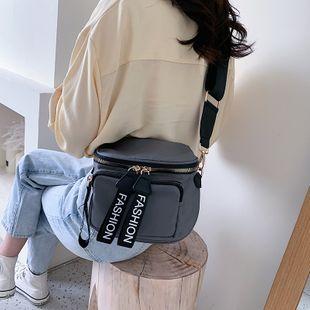 new  fashion broadband crossbody bag wild waterproof Oxford cloth multi-layer shoulder box bag nihaojewelry wholesale NHPB218776's discount tags