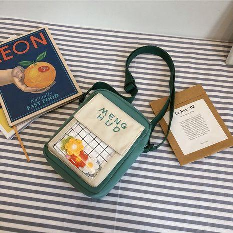 Mignon petit sac nouvelle mode littéraire toile messenger sac campus doux sac à bandoulière en gros NHTC218812's discount tags