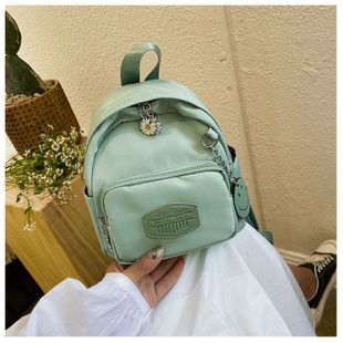 Korean cute  new wave student backpack simple Smiley daisy messenger bag backpack nihaojewelry wholesale NHTC218845's discount tags