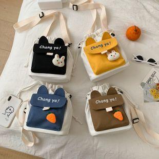 korean new  creative cute cartoon funny  drawstring bucket small shoulder bag girl cute color small bag wholesale NHHX218853's discount tags