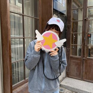 Japanese fashion new   cute cartoon magic Sakura canvas shoulder bag girl cute funny purse  wholesale  NHHX218856's discount tags