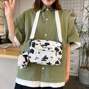 korean  fashion  new  creative cute transparent doll messenger bag soft canvas bag wholesale NHHX218860's discount tags