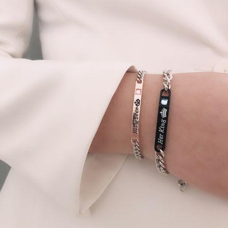 Hot Couples Alloy Chain Bracelet Personality Creative Alphabet Diamond Fashion Jewelry Set wholesale nihaojewelry NHMD218985's discount tags