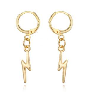 Pendientes calientes punk personalidad simple pendientes pequeños relámpagos pendientes geométricos hebilla de oreja al por mayor nihaojewelry NHGJ219373's discount tags
