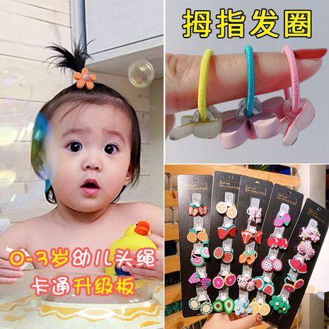 Chouchou cheveux pour enfants en gros bébé bébé cheveux cravate pas blessé corde à cheveux bande de caoutchouc cheveux volume fille enfant tête corde NHSA219398's discount tags