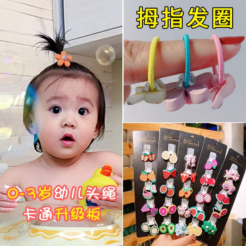Children'shair scrunchies wholesale baby baby hair tie not hurt hair rope rubber band hair volume girl child head rope NHSA219398