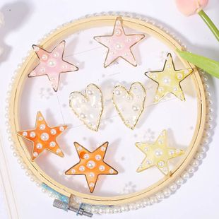 love transparent pearl star same earrings Korean stars acrylic cute thin face earrings wholesale nihaojewelry NHLA219515's discount tags