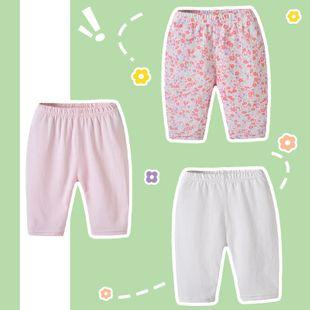 Pantalones de verano bebé nuevo bebé traje de bebé fresco pequeño floral casual pantalones cómodos al por mayor nihaojewelry NHTV219881's discount tags