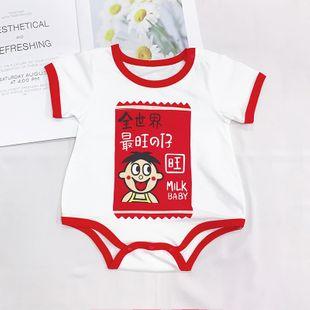verano nuevo 0-2 años bebé tendencia bebé dibujos animados lindo lenguaje impresión triángulo hakama venta al por mayor nihaojewelry NHTV219883's discount tags
