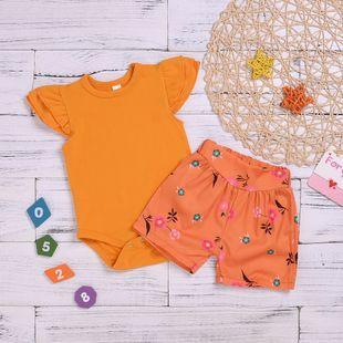 color sólido mangas volantes bata pantalones cortos traje de dos piezas traje de niño ropa de verano para niños al por mayor nihaojewelry NHYB219912's discount tags