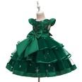NHTY697696-green-150cm