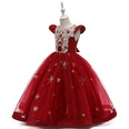 NHTY697617-red-110cm