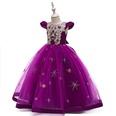 NHTY697625-purple-120cm