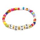 original boho ethnic wind Quartet LOVE alphabet rainbow glass beads bracelet wholesale nihaojewelry NHGW220089