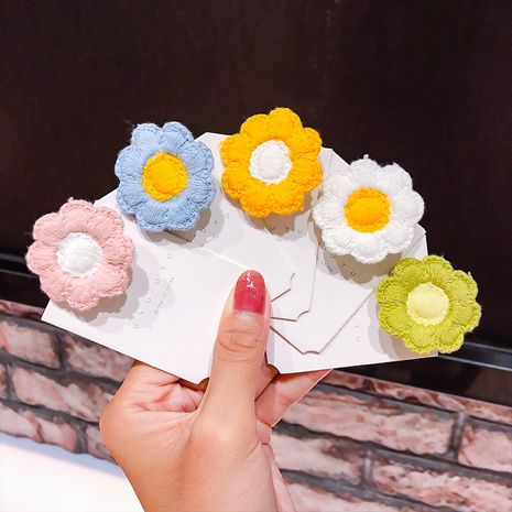 Knitted fabric flower hair clip brooch dual-use hair accessories Korea cute small flower duckbill clip hairpin jewelry wholesale nihaojewelry NHNA220307's discount tags