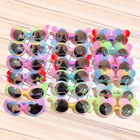 Children's sunglasses anti-ultraviolet personality glasses polarized sunglasses baby cartoon toy visor mirror wholesale nihaojewelry NHNA220326's discount tags