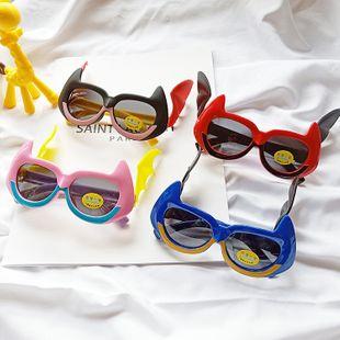 Nuevas gafas de sol para niños Gafas de sol Batman gafas de sol de moda para niños gafas de sol para niños espejo al por mayor nihaojewelry NHBA220357's discount tags