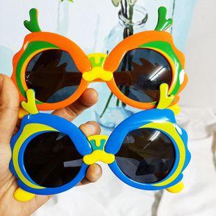 Nuevas gafas de sol polarizadas para niños estilo de dibujos animados gafas de personalidad de moda gafas de sol de silicona al por mayor nihaojewelry NHBA220360's discount tags