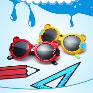 Niños gafas de sol polarizadas hombres y mujeres bebé marco completo color de dibujos animados lindo nuevo silicona niños polarizador al por mayor nihaojewelry NHBA220361's discount tags