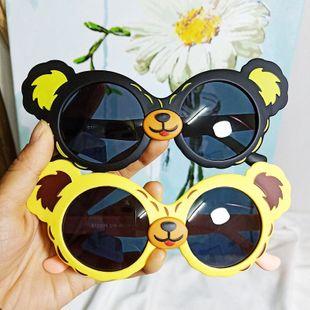 Nuevas gafas de sol polarizadas de silicona koala de dibujos animados para niños bebés y niñas gafas de sol con protección UV al por mayor nihaojewelry NHBA220364's discount tags