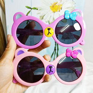 Nuevas gafas de sol de sombrilla polarizadas para niños gafas de sol de dibujos animados de tendencia linda gafas de tiro callejeras al por mayor nihaojewelry NHBA220367's discount tags