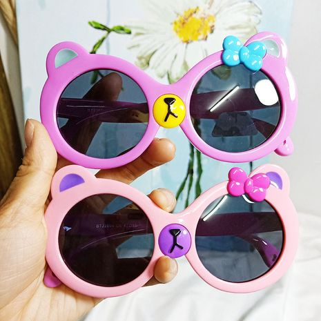 Children's new polarized sunshade sunglasses cute trend novel cartoon sunglasses street shooting glasses wholesale nihaojewelry NHBA220367's discount tags