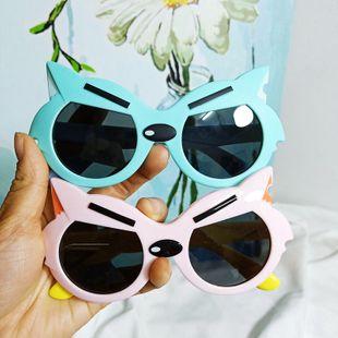 Gafas de sol para niños creativas bebé lindo dibujos animados big bad wolf gafas de sol para niños personalidad niños y niñas gafas de sol marea venta al por mayor nihaojewelry NHBA220368's discount tags