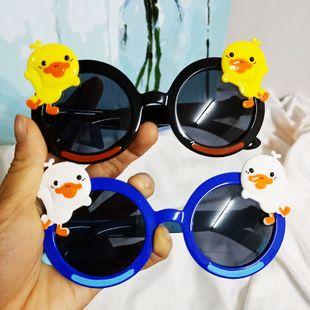 Nueva caricatura pato pequeño gafas de sol polarizadas linda marea moda silicona anti-ultravioleta radiación gafas gafas de sol venta al por mayor nihaojewelry NHBA220369's discount tags