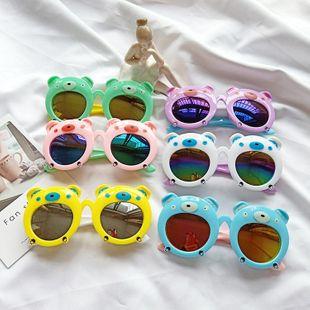 Nuevo oso de dibujos animados gafas de sol de dibujos animados de moda bebé niños niños y niñas gafas de protección UV gafas de sol al por mayor nihaojewelry NHBA220381's discount tags