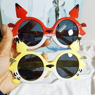 Nuevas gafas de sol modeladas de silicona polarizadas para niños gafas de sol de moda para fiesta de dibujos animados gafas de sol para bebés al por mayor nihaojewelry NHBA220384's discount tags