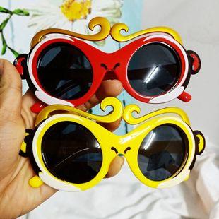 Nuevas gafas de sol con forma de mono para niños divertidas que venden lindas gafas de sol polarizadas de silicona al por mayor nihaojewelry NHBA220390's discount tags