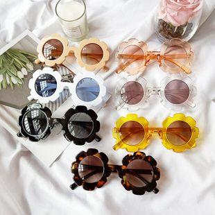 Moda coreana moda infantil pequeñas flores gafas de sol moda bebé lindo modelos gafas de sol gafas niños y niñas gafas de sol de personalidad al por mayor nihaojewelry NHBA220402's discount tags