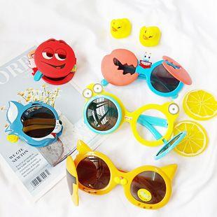 Gafas de sol para niños niños lindos protección UV gafas de sol para niños silicona marea polarizada niñas gafas de sol para bebés al por mayor nihaojewelry NHBA220404's discount tags