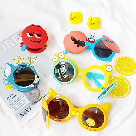 Children's sunglasses boys cute UV protection kids sunglasses silicone polarized tide girls baby sunglasses wholesale nihaojewelry NHBA220404's discount tags