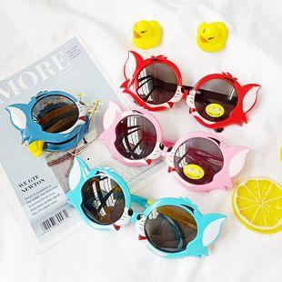 Tom cat gafas de sol para niños gafas de sol para bebé Jerry moda dibujos animados gafas plegables gafas de sol para niños al por mayor nihaojewelry NHBA220405's discount tags
