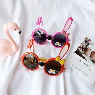 Gafas de sol polarizadas para niños orejas largas forma de conejo de dibujos animados gafas de sol anti-UV para bebés niños y niñas al por mayor nihaojewelry NHBA220406's discount tags