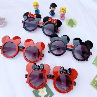 Niños Gafas de sol Minnie Niños Mickey Gafas de sol en forma de concha Gafas de sol Niños y niñas Gafas de sol Gafas de sol Montura de montura al por mayor nihaojewelry NHBA220407's discount tags